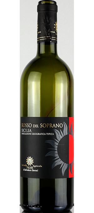 Rosso del Soprano 2011 fronte